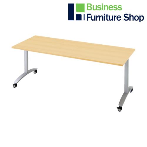 ロンナ 会議テーブル NN-1807TKR WM/M4(オフィス 事務所)