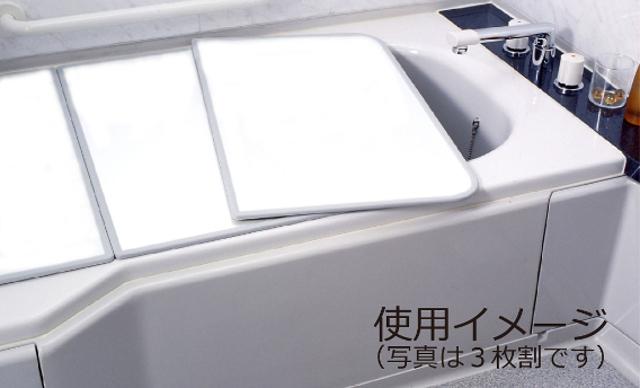 【風呂ふた送料無料】東プレ オーダーAg組み合わせ風呂ふた 710~750×1060~1100mm 2枚割_
