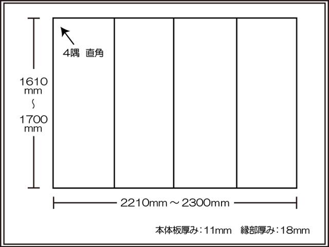 【風呂ふた送料無料】東プレ ビッグセーション 1610~1700×2210~2300mm 4枚割_