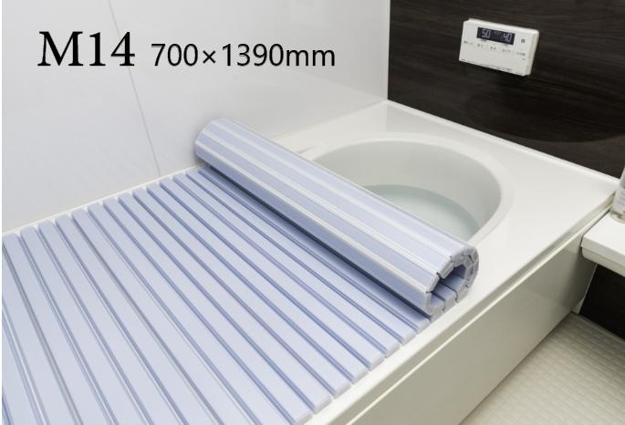 くるくる巻ける巻き風呂ふた 流行 東プレ シャッター風呂ふた 70×140cm用風呂ふた 値引き M14