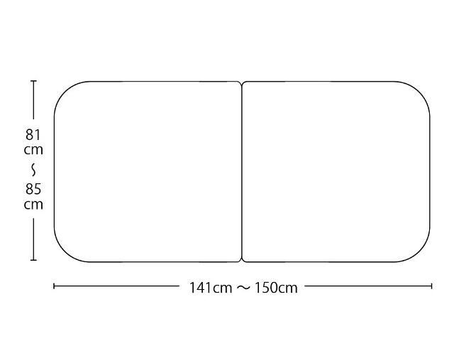 【送料無料】オーダーメイドさめにくい風呂ふたneo 奥行81~85×間口141~150cm 2枚割_