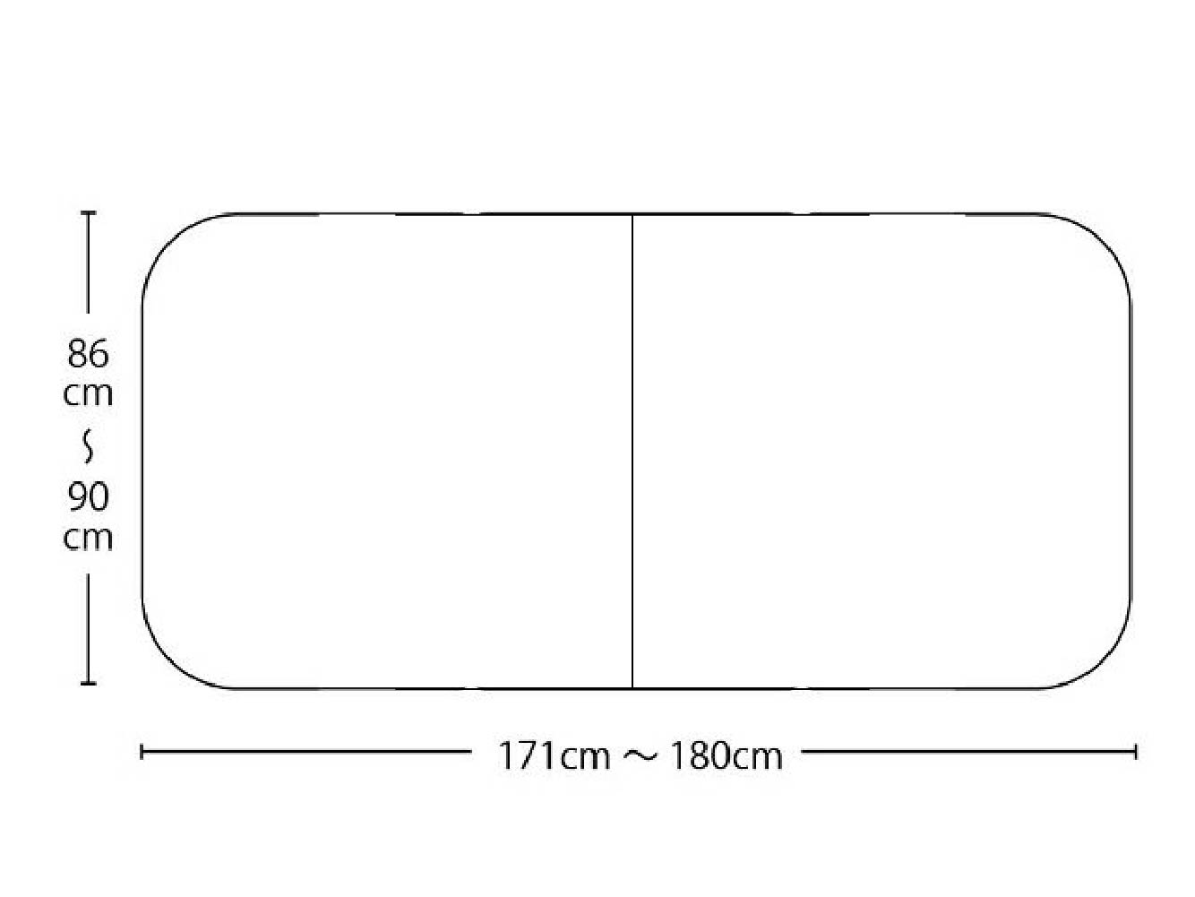 とってもエコ!で大人気の 『冷めにく~い風呂ふた』 にオーダーメイドが登場! 【送料無料】オーダーメイドさめにくい風呂ふたneo 奥行86~90×間口171~180cm 2枚割_