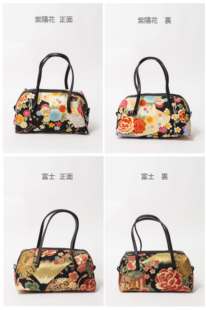 348a2b620034 Tote bag tote bag Boston Japanese grocery Japanese Japanese kimono kimono  kimono kimono bag