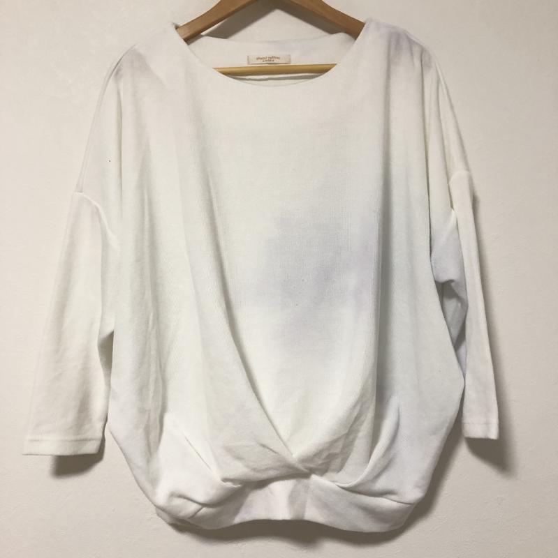 ショコラ フィネ ローブ 店内全品対象 chocol raffine robe 表記サイズ:FREE ショップ 白 ホワイト 古着 10007065 USED 無地 カットソー 長袖 中古