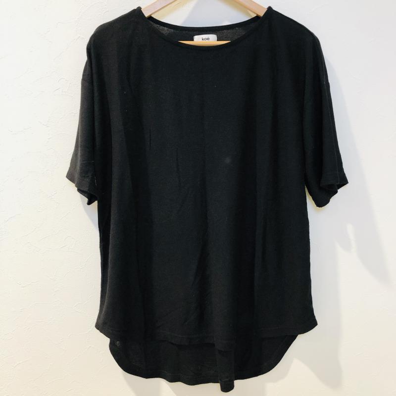 コエ koe 表記サイズ:FREE 黒 ブラック 無地 信用 USED 新色追加して再販 半袖 古着 カットソー 10007264 中古