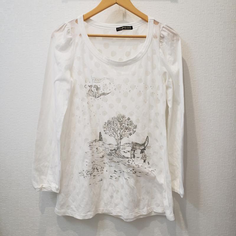 フラボア FRAPBOIS 安い 表記サイズ:1 メーカー再生品 白 ホワイト その他 X ドット USED 中古 古着 Shirt T 10012266 Tシャツ 長袖