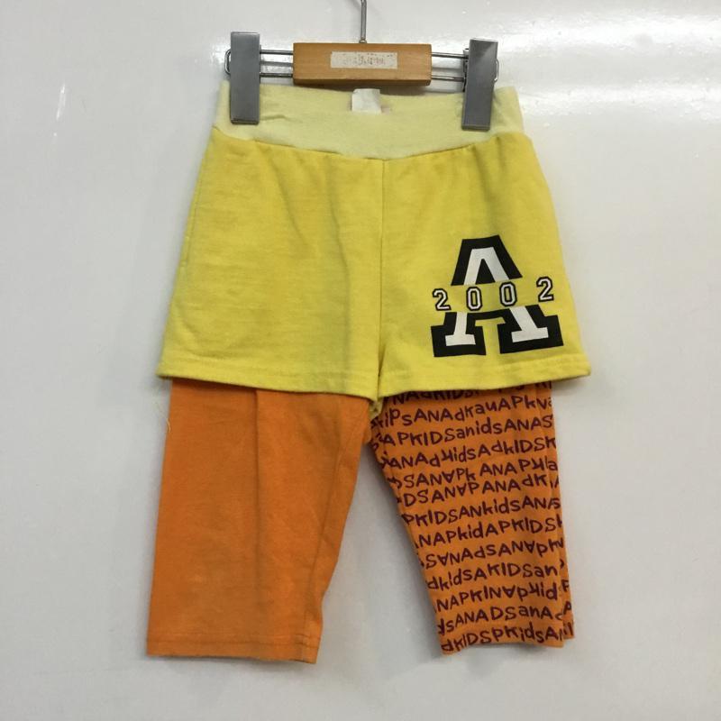 アナップキッズ ANAP kids 表記サイズ:110cm 橙 オレンジ X 黄 イエロー ロゴ 文字 (人気激安) サルエルパンツ パンツ Pants コットンパンツ 中古 SALENEW大人気 Sarrouel レイヤード 110 Crotch 古着 Drop 10049481 キッズ 重ね着風 USED Trousers
