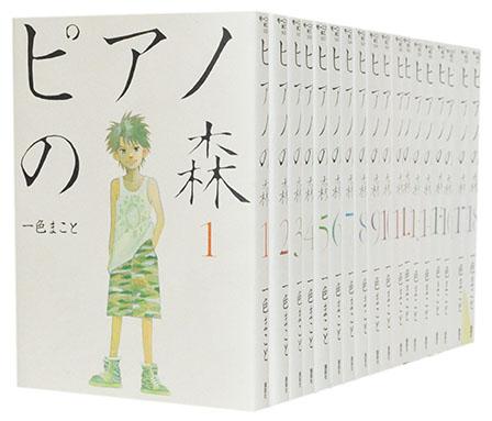 【中古】ピアノの森 <1~26巻全巻セット> 一色まこと