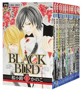 【中古】BLACK BIRD <1~18巻完結全巻セット> 桜小路かのこ