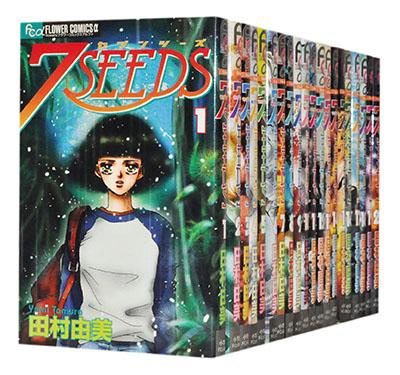 【中古】7SEEDS(セブンシーズ) <1~35巻全巻セット> 田村由美