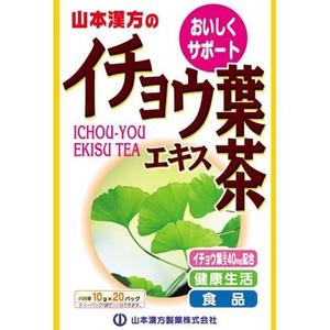 店 皆様の健康維持にお役立て下さい トレンド 山本漢方のイチョウ葉エキス茶 10g×20包