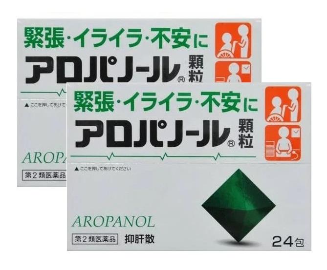 宅配便送料無料 倉庫 7種類の生薬がおだやかに作用して神経のたかぶりを鎮めます 送料無料 第2類医薬品 全薬工業 24包2個セット アロパノール 顆粒