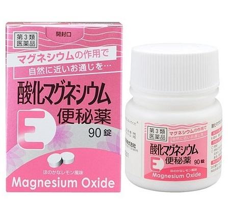 [再販ご予約限定送料無料] ミネラル成分 酸化マグネシウム が腸内に水分を集め 便を柔らかくして膨らませ お通じを促す 酸化マグネシウムE便秘薬 驚きの値段 第3類医薬品 90錠