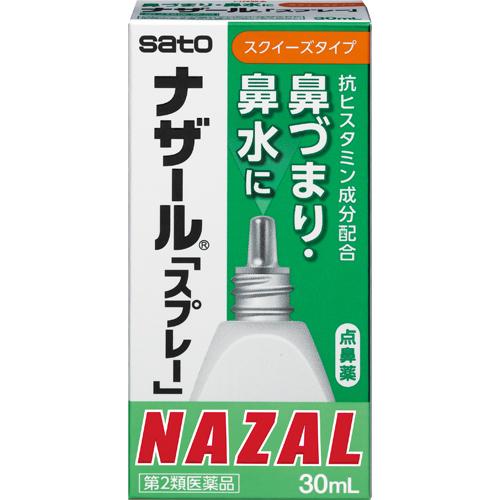 鼻腔内の血管を収縮させ うっ血や炎症を抑え 鼻の通りをよくします 舗 第2類医薬品 スプレー 30mL ナザール 通常便なら送料無料 スクイーズタイプ