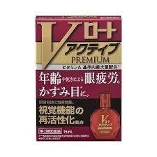 人気上昇中 年齢や乾きによる眼疲労 目のかすみに AL完売しました。 第2類医薬品 アクティブプレミアム Vロート 15ml