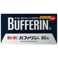 早く効いて 胃にやさしい解熱鎮痛剤です 第 2 類医薬品 バファリンA 25%OFF 80錠 定番