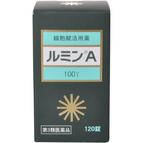 【第3類医薬品】ルミンA 120錠