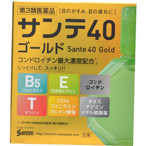かすみ目や疲れ目に効果を発揮する目薬です NEW 通販 第3類医薬品 サンテ40 ゴールド 12ml