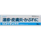 皮膚の炎症を抑え 腫れ かゆみなどをとりさる軟膏タイプ 実物 第 2 日本限定 16g 類医薬品 ロコイダン軟膏