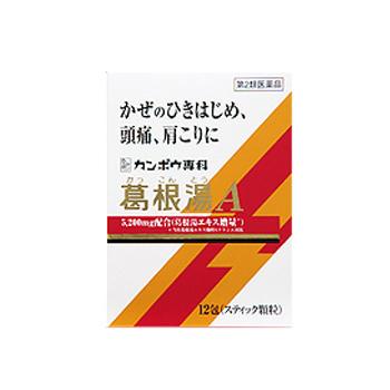 かぜや肩こり かぜのひきはじめで さむけ がとれないような症状に効果あり 日本全国 即出荷 送料無料 第2類医薬品 葛根湯エキス顆粒A 12包 2個セット クラシエ