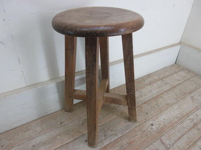 古い欅材のスツール丸椅子D2