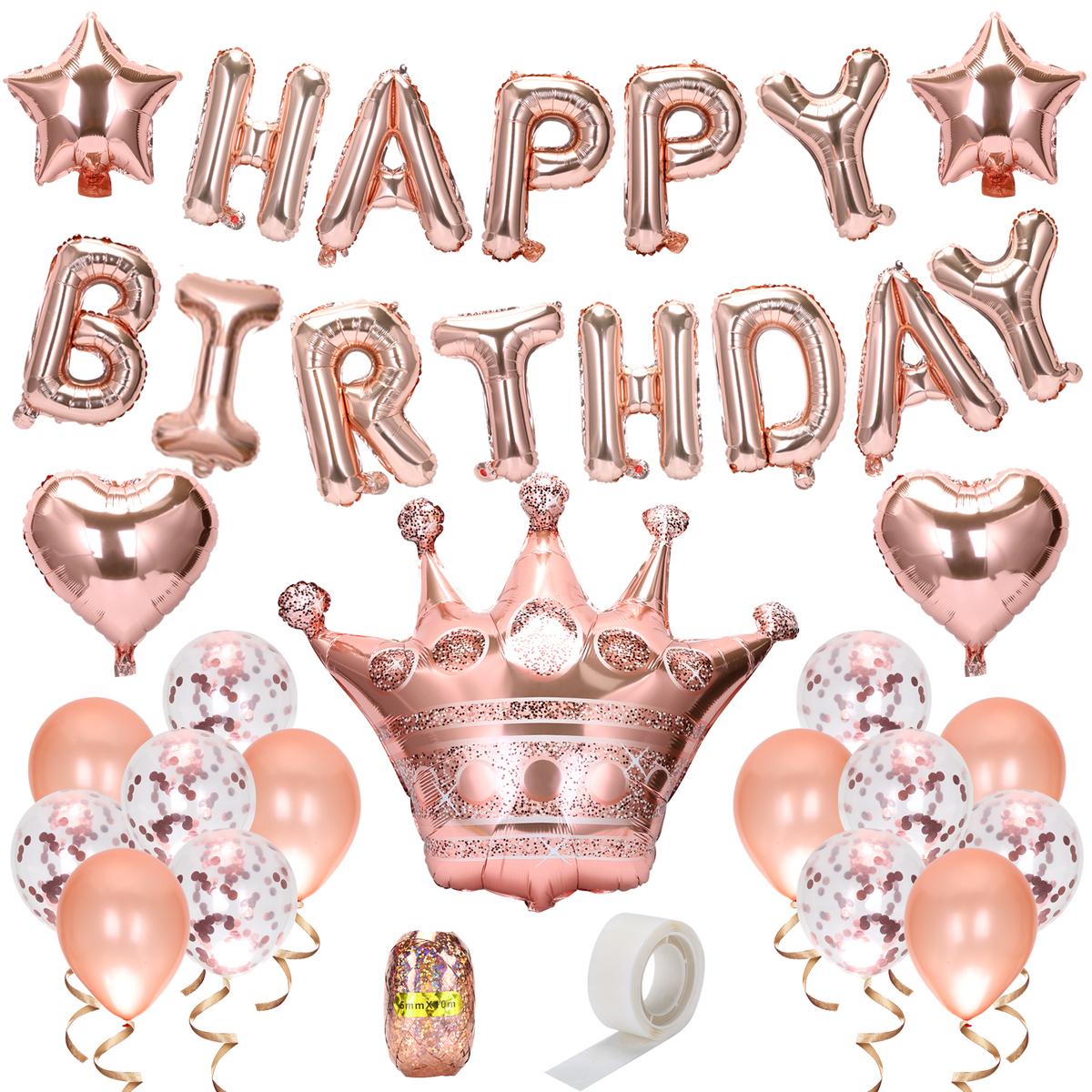 豪華感があるローズゴールド調の飾り付けセットは 女性 女の子はもちろん,子供の誕生日 記念日に最適です 誕生日飾りつけ バルーン 送料無料 お誕生日 ガーランド happy birthday ローズゴールド パーティー 5☆大好評 ピンクバースデーデコレーション ハッピーバースデー 女の子 子供 可愛い 人気の定番 装飾 風船