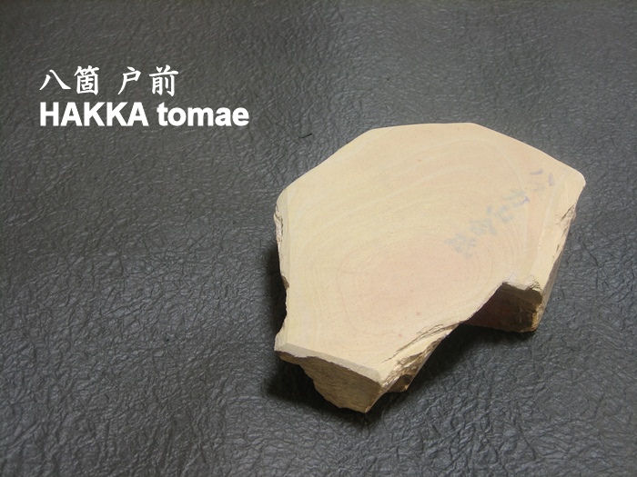 天然的磨刀石Natural whetstone