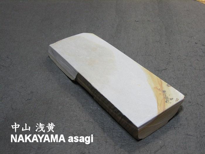 天然砥石 Natural whetstone【 中山・浅黄 / NAKAYAMA・asagi 】