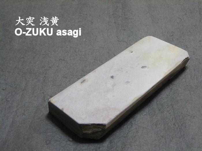 天然砥石 Natural whetstone【 大突・浅黄 / O-ZUKU・asagi 】
