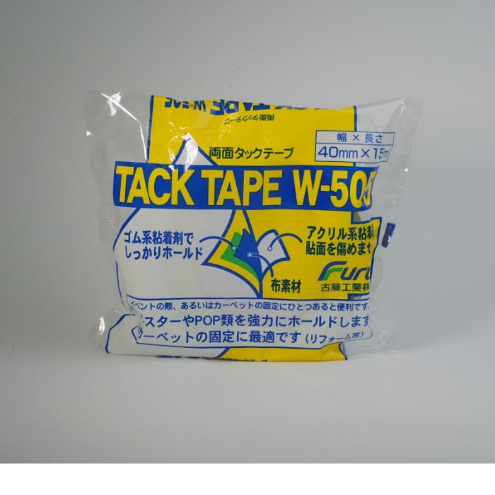 送料無料 強弱両面粘着テープ W-505サイズ 0.32mm x 40mm x 15M 30巻入り