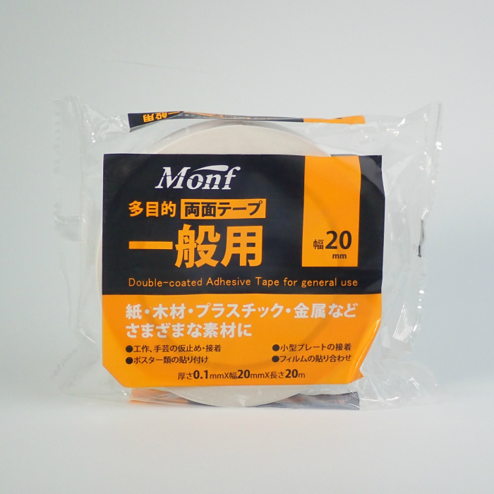 送料無料 多目的 両面テープ W-514サイズ 20mm*20M 90巻入り