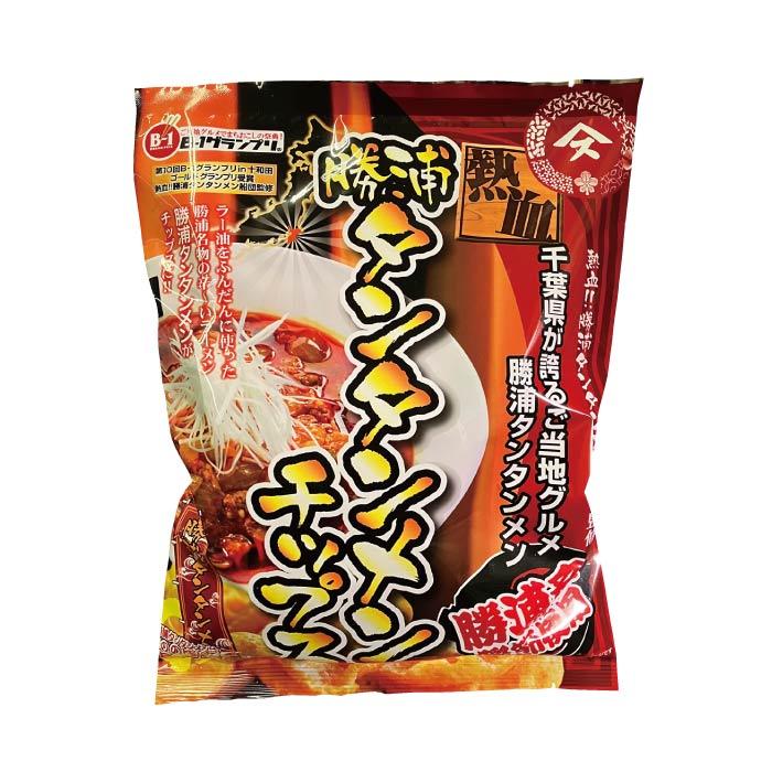 超激安特価 千葉県勝浦産のカツオ節を使用したチップス菓子です 勝浦タンタンメンチップスB級グルメ おやつ お土産 自宅用 店内全品対象 プレゼント コラボ