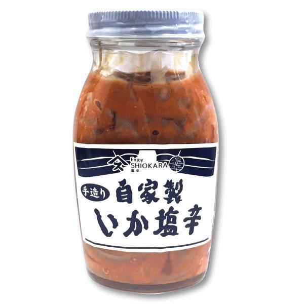 温度帯:冷蔵便 超特価SALE開催 定番の人気商品です 自家製いか塩辛塩辛 最新 いか おつまみ 小鉢 手作り お酒のおとも 昔ながら