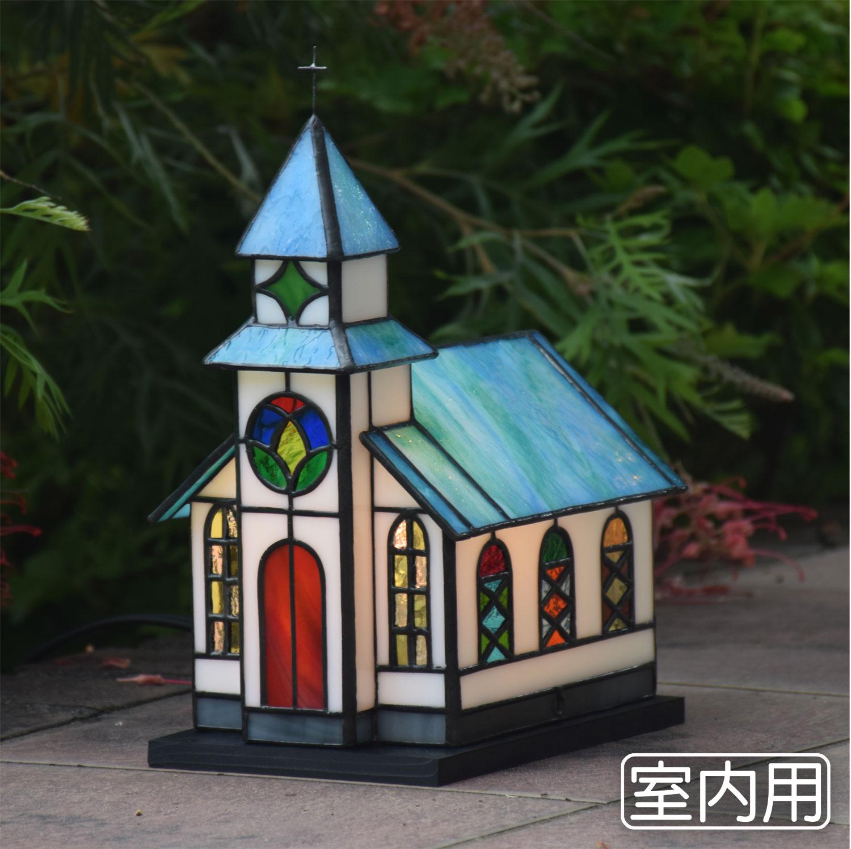 ステンドグラス ランプ チャペル 室内用ステンドグラス ライト 室内照明 テーブルランプ 卓上照明 間接照明 インテリア照明 オブジェ 庭園灯 外灯 100V 照明器具 LED 対応 おしゃれ照明 教会