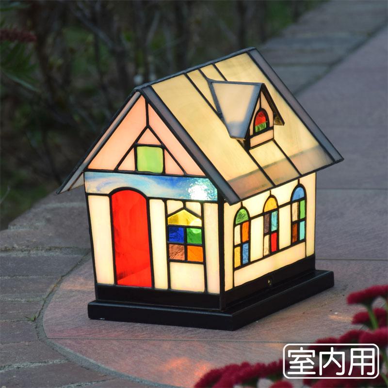 ステンドグラス ランプ ハウスWR 室内用ステンドガラス ライト 室内照明 テーブルランプ 卓上照明 間接照明 100V LED 対応 洋風 和風照明 おしゃれ照明