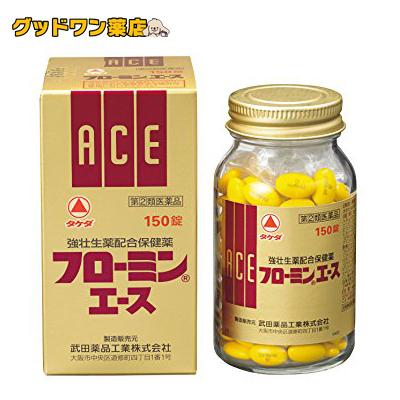 【第2類医薬品】フローミンエース(150錠)【送料無料】