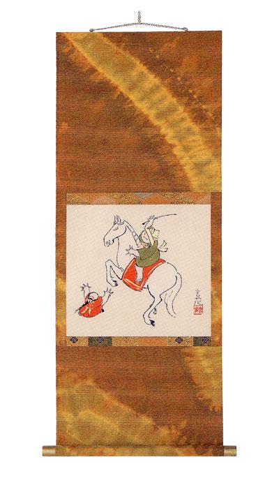 【玄花】手描きミニ五月掛け軸「武者」