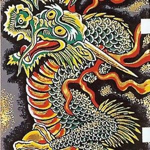 【在庫処分大特価!!】 竜虎庭園幟:3mフルセット(ポール付), アートワークスタジオ:38535fe9 --- clftranspo.dominiotemporario.com