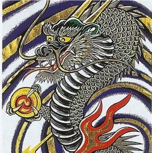 黄金武者絵幟:龍虎之図:巾90cm×長さ6m