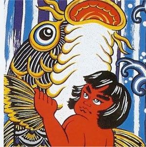 【パワーポール付きセット】黄金武者絵幟:金太郎と鯉の滝昇り:巾90cm×長さ6m