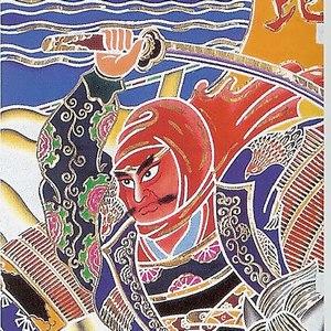 【パワーポール付きセット】金箔手染め武者絵幟:川中島の合戦:巾90cm×長さ7.5m
