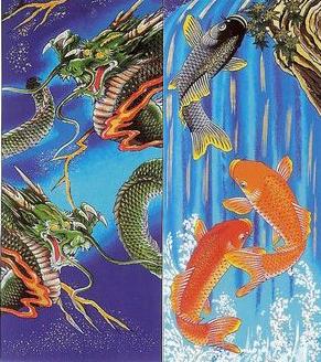 黄金極彩:三鯉と昇龍幟:巾90cm長さ6m