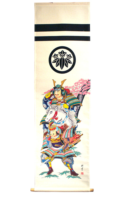 室内飾り:「八幡太郎軸」