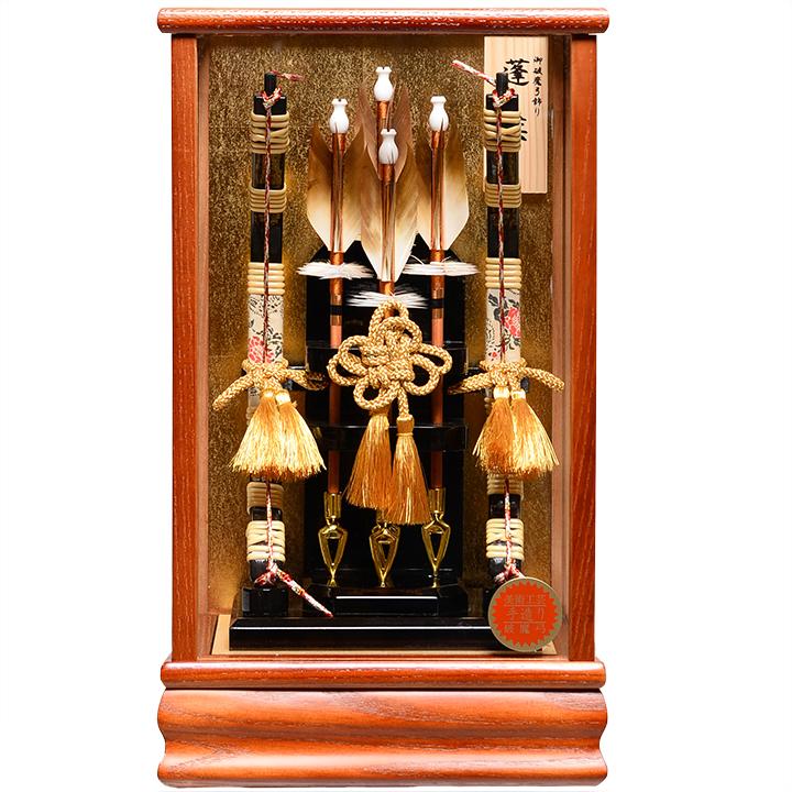【破魔弓】8号 蓬莱[HOURAI]木目塗ケース【正月飾】【破魔矢】