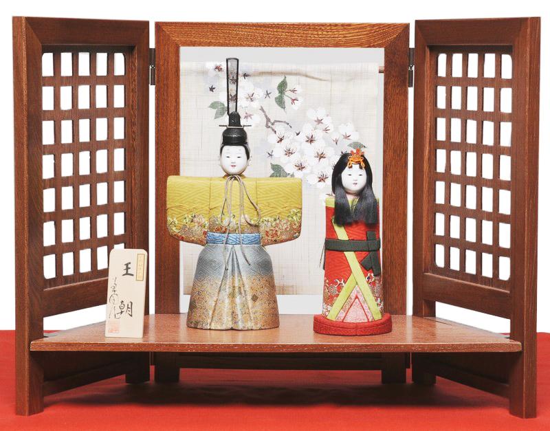 【ひな人形】 木目込人形 :立雛:伏見屋監修【雛人形】