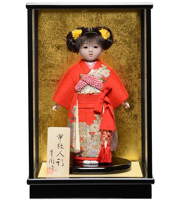 【市松人形】8号 木目込市松:草園作:ケース入り 【ひな人形】【浮世人形】
