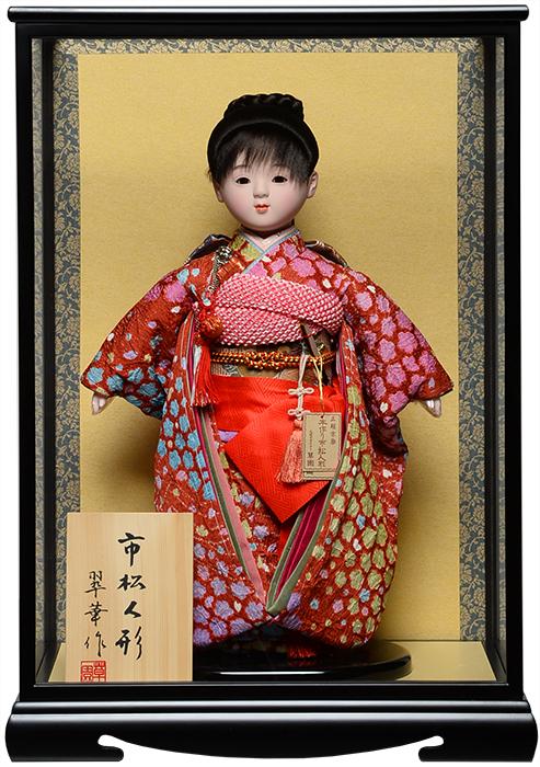 【市松人形】10号市松人形:正絹金彩衣装(三つ編):翠華作 ケース入り【ひな人形】【浮世人形】