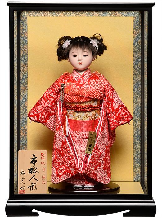 【雛人形】【市松人形】10号市松人形:正絹総絞衣装:敏光作:敏光作 ケース入り【浮世人形】【ひな人形】