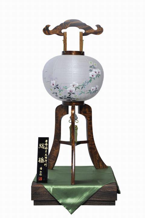 【大内行灯】12号栃無垢(絹二重)ワンタッチ式【盆提灯・盆ちょうちん】