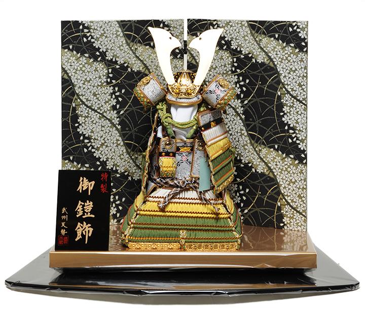 【五月人形】【鎧平飾り】7号奉納鎧:萌黄威床の間飾:武州天勢作【よろい平飾】【鎧平飾り】